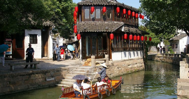 5 must-see attractions in Suzhou (the Venice of China)